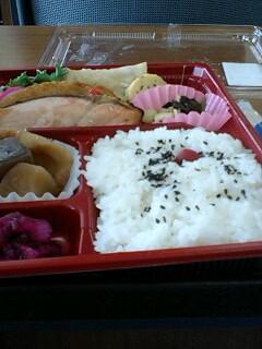 今日の昼飯は